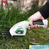 割草機 割草機小型家用多功能充電式除草機鋰電動綠籬打草神器草坪修剪機 麥田家居館