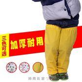 兒童雨季戶外防打濕褲管套 SJ1523『時尚玩家』