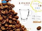 25BP02440可啡美式咖啡杯(六入一...
