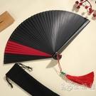 日式全竹扇子小折扇迷你古風女士折疊扇舞蹈扇黑紅中國風小扇子 小時光生活館