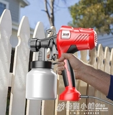 電動噴漆槍家用油漆涂料乳膠漆噴漆機小型噴涂機噴漆工具噴壺噴槍ATF 聖誕節鉅惠