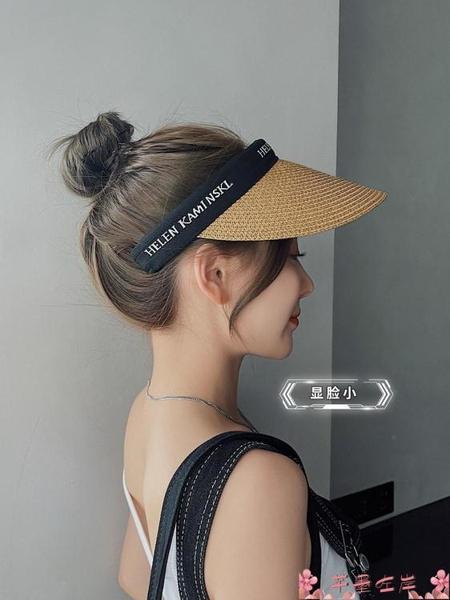 空頂帽CZ/原創 拉菲草空頂帽防紫外線遮陽草帽馬尾帽韓版百搭防曬帽子女 芊墨