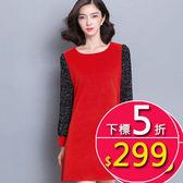 洋裝    韓版波點可愛拼色毛呢顯瘦打底連身裙    韓依紡