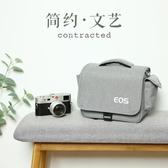 相機包單反微單便攜可愛單肩男女攝影背包M6M100M5080D200D