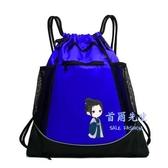 籃球包 訓練包多功能雙肩籃球袋收納包抽繩運動籃球帶大容量兒童