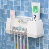 (萬聖節狂歡)衛生間放牙刷的架子創意免打孔掛架牙膏置物架壁掛牙具架