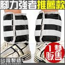 台灣製 重力10磅綁腿沙包沙袋4.5公斤4.5KG另售健腹機器材健身T寇單 槓心拳擊手套啞鈴重量訓練