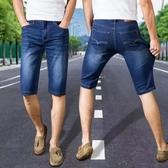 夏季薄款牛仔短褲男5五分褲休閒中褲直筒7七分褲子男寬鬆彈力馬褲