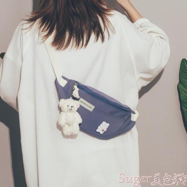 胸包 胸包女INS可愛包包新款潮小清新夏天帆布包百搭森系斜背腰包 suger