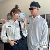 情侶T 韓版chic長袖白色襯衫女設計感小眾網紅情侶裝短款襯衣初秋-快速出貨