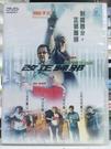 挖寶二手片-Y112-041-正版DVD-華語【改正歸邪】-啟賢 黃秋生 謝天華 王合喜(直購價)