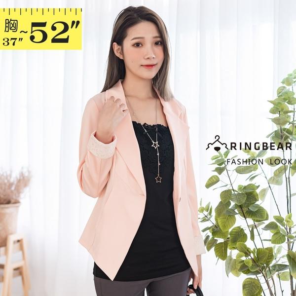 短版外套--俐落修身剪裁金釦袖口布蕾絲兩側口袋外套(粉XL-5L)-J285眼圈熊中大尺碼
