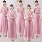 伴娘服 禮服女2019新款韓版姐妹團伴娘服長款灰色顯瘦一字肩 df11842【大尺碼女王】