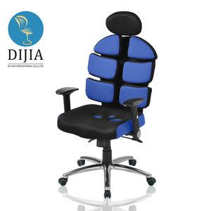 【DIJIA】人體工學六背0056收納鋁腳電腦椅/辦公椅(藍)
