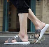 拖鞋男夏季室外沙灘涼鞋人字涼拖韓版時尚外穿休閒個性潮2018新款 自由角落