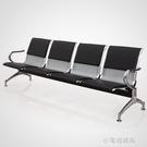 排椅機場不銹鋼長椅子醫院等候診椅公共聯排休息座椅輸液椅【全館免運】