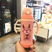 兒童不銹鋼學飲杯可愛卡通保溫杯手柄背帶兩用吸管杯幼兒園便攜杯