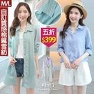 【五折價$399】糖罐子細直條紋長版襯衫→現貨(M/L)【E58388】