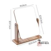 化妝鏡 網紅木質台式化妝鏡宿舍女桌面便攜大號學生小鏡子摺疊家用梳妝鏡