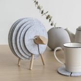 北歐ins風杯墊動物造型隔熱墊防燙餐桌墊裝飾小羊茶杯墊【3免1】