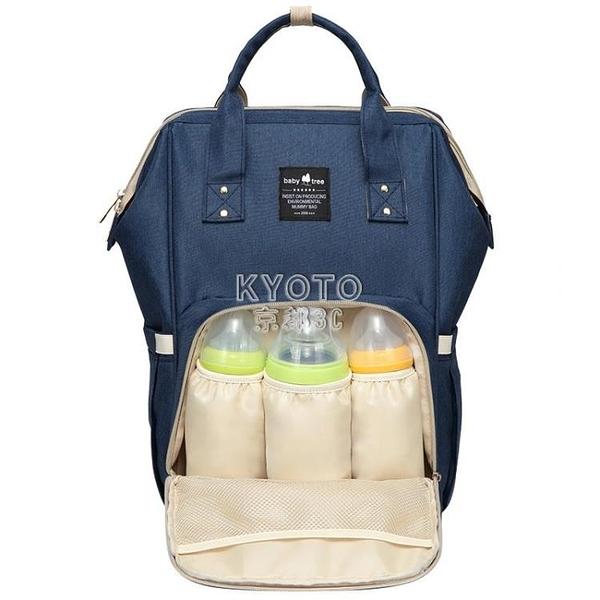 媽咪包女2020新款時尚後背包多功能大容量媽媽包母嬰包寶寶 【快速出貨】