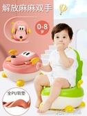 大號嬰兒童坐便器寶寶小馬桶幼兒小孩座廁所尿桶男孩便盆尿盆 卡卡西YYJ