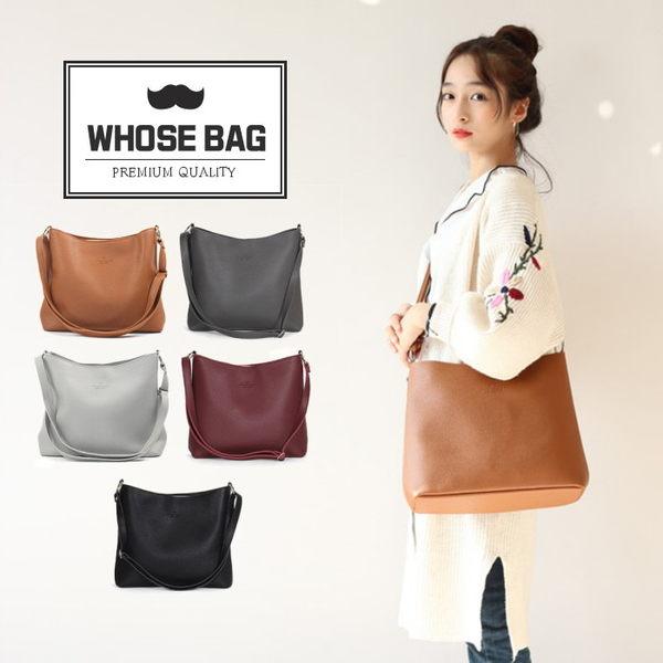 【WHOSE BAG】韓國嚴選雙環側背水桶包 NO.LM175