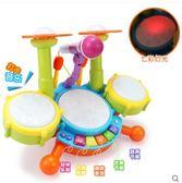 0-1-3歲益智男孩女孩玩具新生嬰兒寶寶鼓琴3-4-6-8-12個月帶話筒   IGO