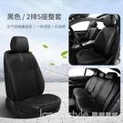 汽車坐墊夏季涼墊透氣小蠻腰涼席車內墊子座...