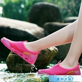 戶外防滑沙灘涉溪鞋速幹情侶徒步鞋涉水鞋女鞋防滑釣魚鞋男漂流鞋 漫步雲端