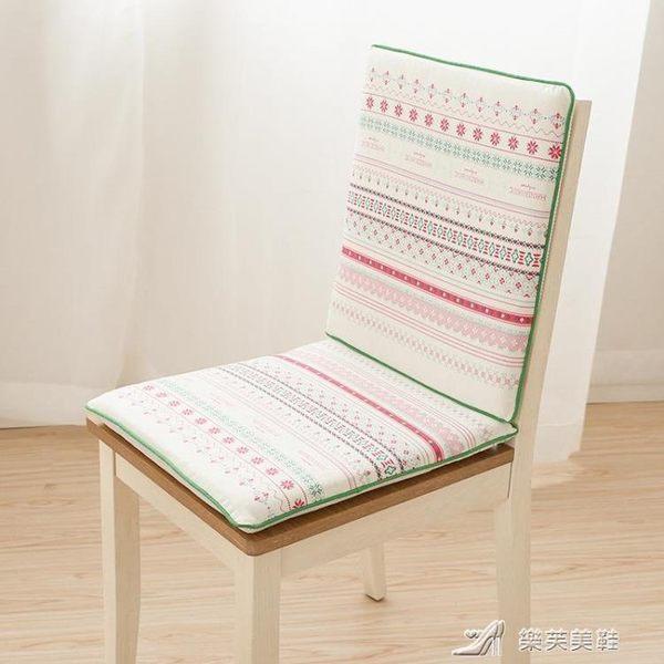 波西米亞椅墊餐桌椅墊布藝田園風居家椅墊加厚可拆洗椅墊防滑坐墊 樂芙美鞋