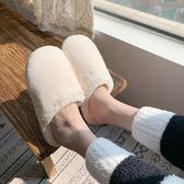 冬季室內純色棉拖鞋女居家用防滑軟底保暖毛毛絨鞋月子鞋