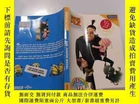 二手書博民逛書店Despicable罕見me 2 The junior novel:卑鄙的我2初級小說.Y212829