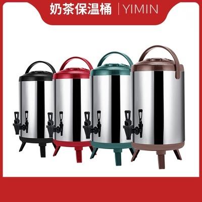 304不鏽鋼8L茶水桶8公升冰桶 L保溫桶保溫茶桶不銹鋼保冰桶保冷桶 手提冷熱飲料桶果汁桶T