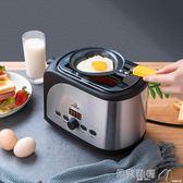 麵包機烤面包機迷你家用全自動早餐烘烤2片吐司機土司多士爐220V 韓流時裳