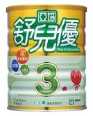 亞培 舒兒優成長奶粉3號-850g【富康活力藥局】