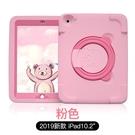 蘋果 iPad 10.2 保護套 air 3 2020 mini 5 4 3 2 1 EVA 兒童 防摔 保護殼 加厚背殼 pro10.5 9.7吋 2018 外殼