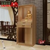 祖先桌佛 龕立櫃帶門供桌 立式財神觀音供台客廳 家用香台佛樓神台供佛櫃T 3色