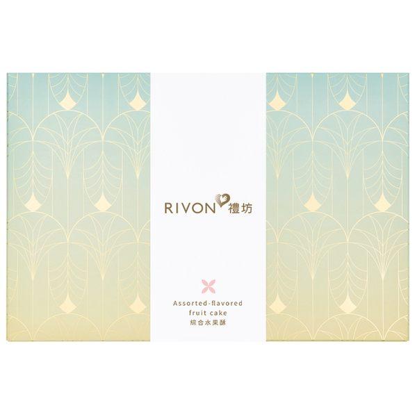 禮坊Rivon-巧克力鳳梨酥 12入禮盒(宅配賣場)