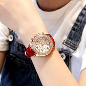 手錶女水鉆滿天星女士手錶女款時尚新款潮學生三眼非機械手錶【快速出貨限時八折】