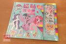 My Little PONY 彩虹小馬 磁貼遊樂書 MP036A