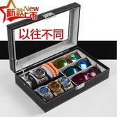 皮革眼鏡收藏盒子 太陽墨鏡展示架手錶收納盒收藏盒 手錶盒首飾盒【巴黎世家】