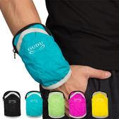 運動臂包手機袋手腕臂套帶健身男女裝備【雙十一狂歡8折起】