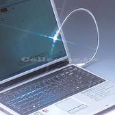 【超取399免運】筆電專用 USB燈 可任意扭曲 LED燈 隨插即用