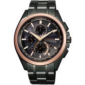 【台南 時代鐘錶 CITIZEN】星辰 電波光動能 商務品味鈦金屬時尚腕錶 AT8046-51E 黑鋼 41mm