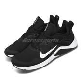 Nike 訓練鞋 Wmns Legend Essential 黑 白 女鞋 運動鞋 【PUMP306】 CD0212-001