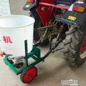 特賣撒肥機施肥機後置農機拋肥料配件全套配件施肥機械拖拉機後懸架LX