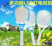 電蚊拍永通電蚊拍MB-07充電式家用led燈大號網面電池蒼蠅拍滅蚊拍 數碼人生