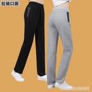 運動休閒褲女 女式運動褲長褲拉鏈袋春秋薄款韓版直筒褲顯瘦大碼休閒針織高腰褲 星河光年