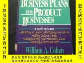 二手書博民逛書店MODEL罕見BUSINESS PLANS FOR PRODUCT BUSINESSES館藏Y210251